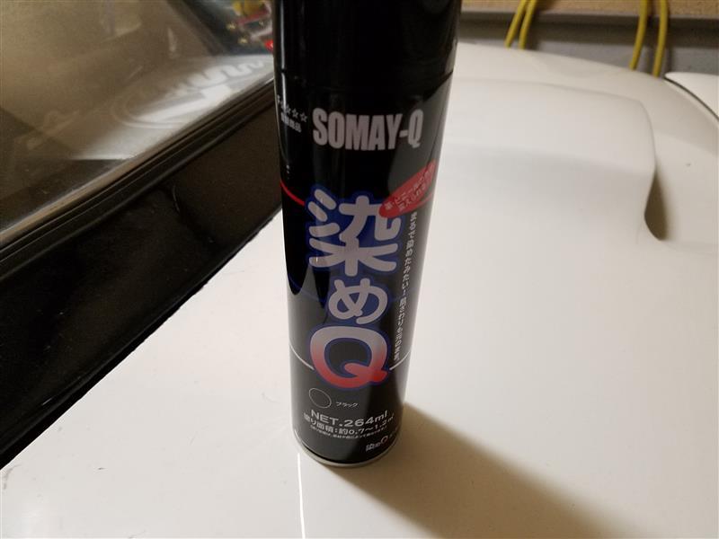 SOMAY-Q / 染めQ 染めQ