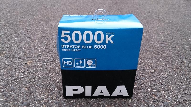 PIAA STRATOS BLUE 5000 HB / HZ307