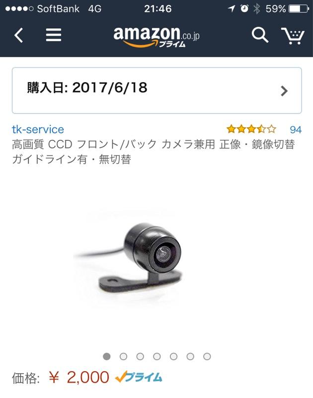 tk-service  高画質 CCD フロント/バック カメラ兼用 正像・鏡像切替 ガイドライン有・無切替