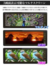液晶王国 3画面分割10.2インチ バックミラーモニター