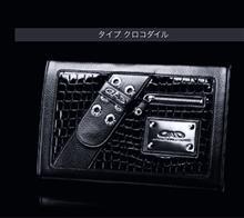 1aa5404ce60f D.A.D / GARSON (デーアーデー / ギャルソン ) ラグジュアリー サンバイザーカバー クロコダイルの評価・評判・口コミ