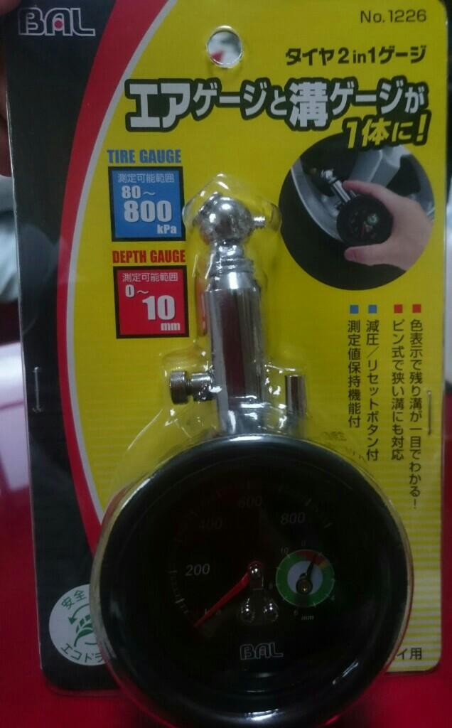 BAL / 大橋産業 タイヤ2in1ゲージ