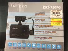 INNOVATIVE DRZ-720PG