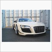 balance it Front Lip Spoiler for Audi R8(42)