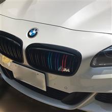 2シリーズ グランツアラーメーカー・ブランド不明 BMWフロントグリル(ダブルバー 光沢黒+メタリック)の単体画像