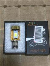 TRX850不明 LEDヘッドライト 20wの単体画像
