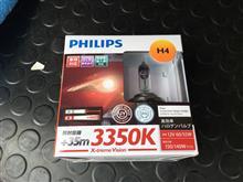 ボンゴバンPHILIPS X-treme vision 3350Kの単体画像