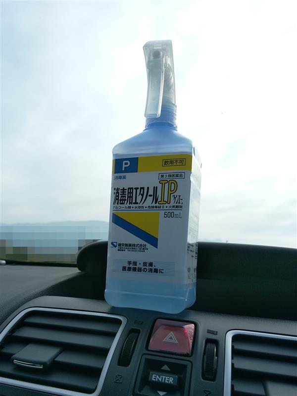 Ip 消毒 ケンエー エタノール 用 【楽天市場】【第3類医薬品】 【健栄】