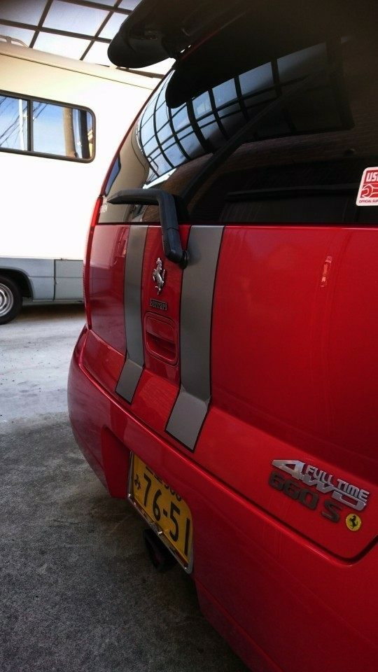 SUN RISE BEACH Ferrari Text Laser Cut Self Adhesive Car Badge