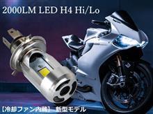 GEAR (ギア)MOTOLED LEDヘッドライト H4 2000lmの全体画像