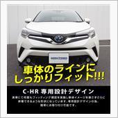 SAMURAI PRODUCE トヨタ C-HR フロント ガーニッシュ エンブレム下 メッキ×ピアノブラック
