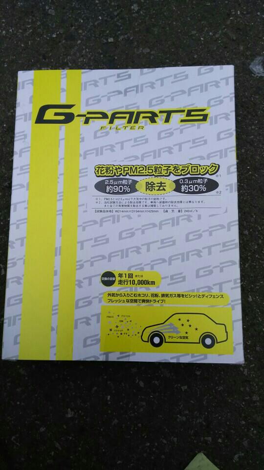 G-PARTS エアコンフィルター