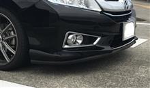 グレイスハイブリッドBEIDELI コーナークッションガード 5Mの全体画像