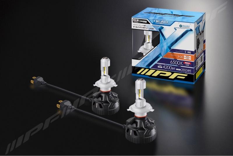 IPF LED HEAD LAMP CONVERSION KIT H4 6500K 341HLB