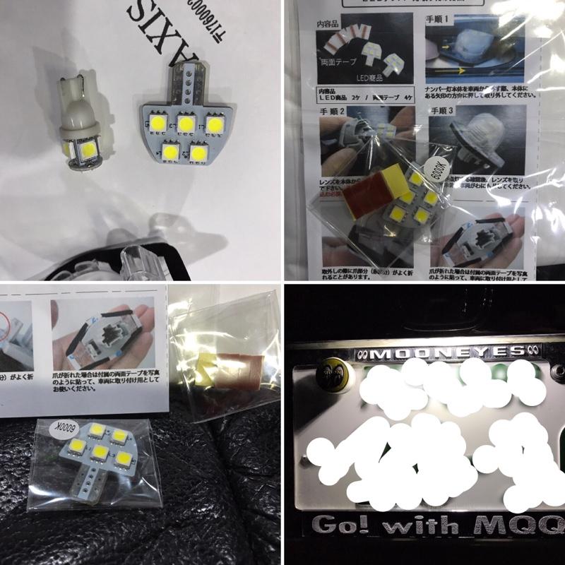 AXIS-PARTS 高輝度3チップLED ホンダ N-BOX専用ナンバー灯