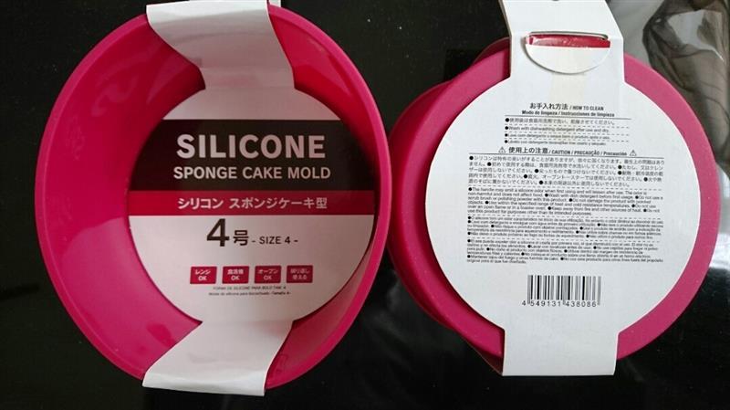 ダイソー シリコン スポンジケーキ型 4号