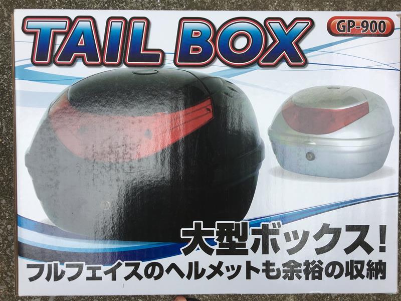 株式会社 日新商会 TAIL BOX  GP-900