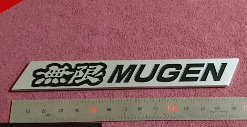 MUGEN / 無限 エンブレム