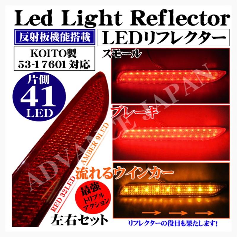ノーブランド LED リフレクター