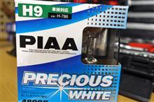 V12ヴァンテージPIAA PRECIOUS WHITE 4800K H9 / H-786の単体画像