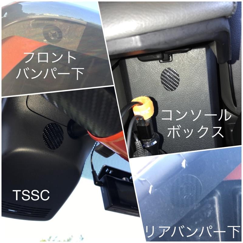 エコ・ドライブ バランスエッグシール