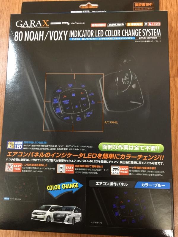 K'spec インジケーターLEDカラーチェンジシステム