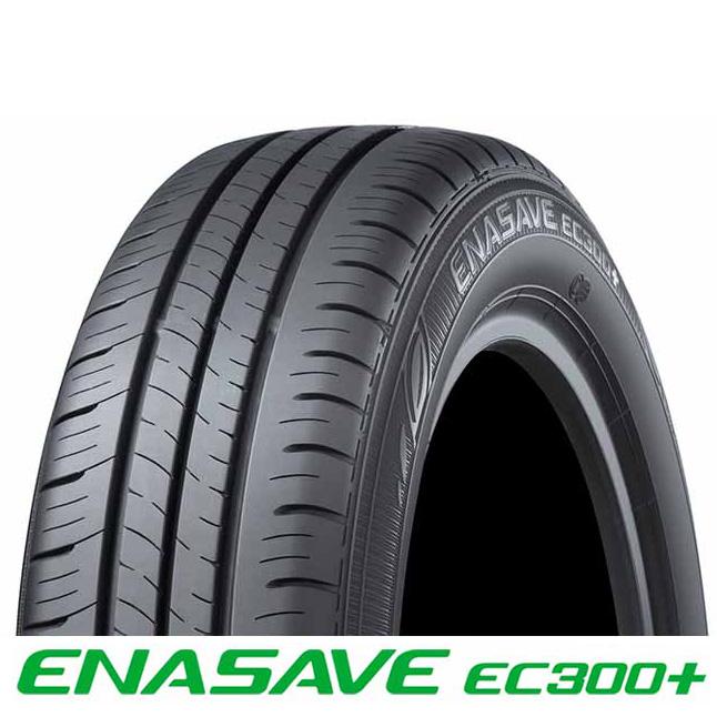DUNLOP ENASAVE EC300+ 165/60R15