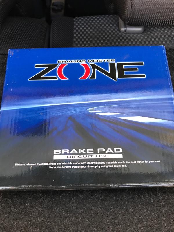 ミノルインターナショナル ZONE 05K