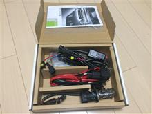 シグナスX FIメーカー・ブランド不明 35W HIDコンバージョンキット 4300K H4 Hi/Loの単体画像