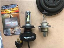 リーザNIGHTEYE AUTO LIGHTING LED ヘッドライト用バルブ H4互換の単体画像