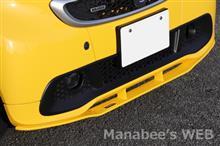 フォーツー クーペsmart BRABUS Front Spoiler Lipの単体画像