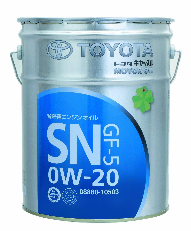 トヨタ(純正) キャッスル SN 0W-20