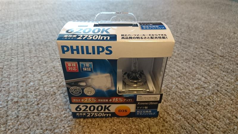 PHILIPS X-treme Ultinon HID 6200K D3S