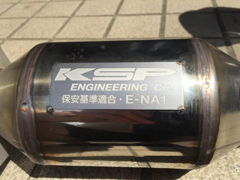 KSP engineering オリジナル メタル触媒