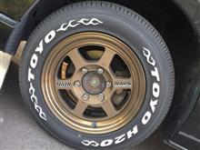 レジアスエースRAYS VOLK RACING TE37Xの単体画像