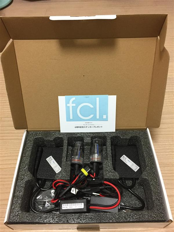 fcl 55W HID フルキット 8000K H8