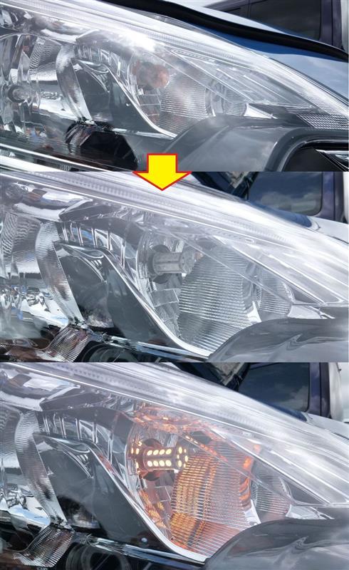 まめ電 S25 LED シングル オレンジ (ピン角150°ピン角違い ) 30連 SMD ウインカー (ウェッジ球 シングル 無極性 アンバー)