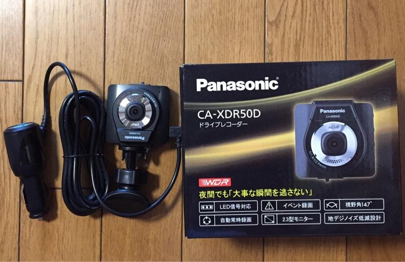 Panasonic ドライブレコーダー CA-XDR50D