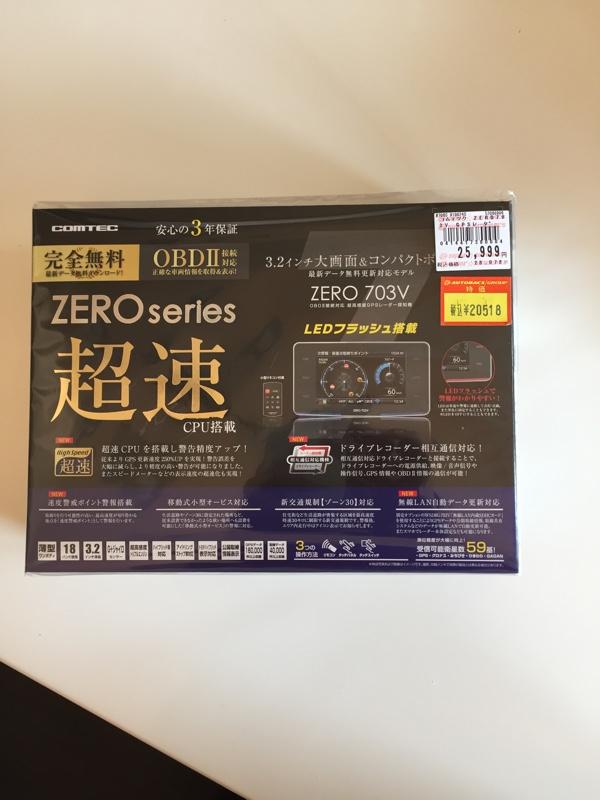 COMTEC ZEROシリーズ ZERO 703V