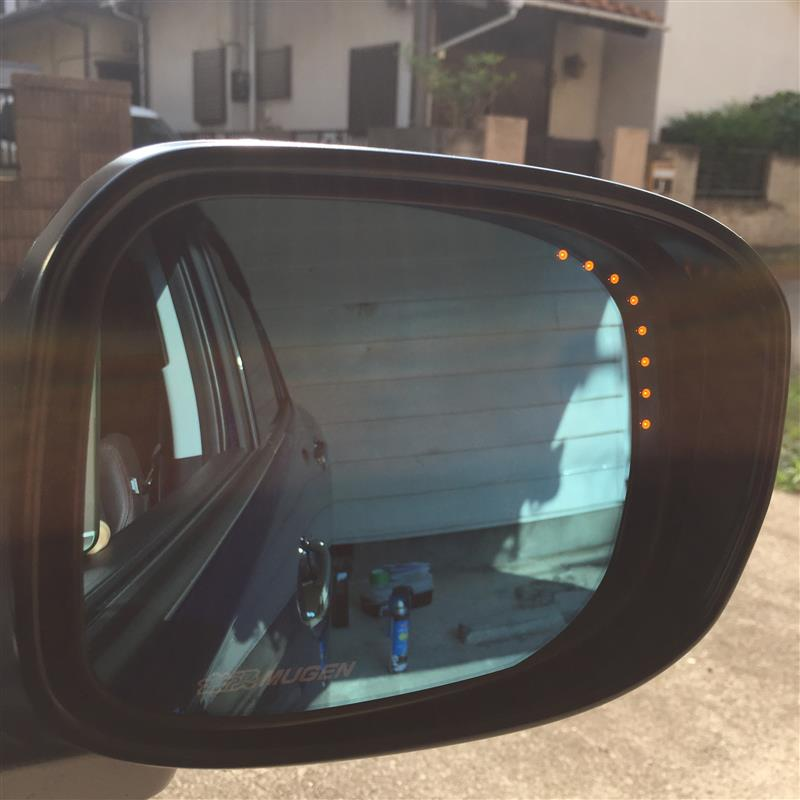 MUGEN / 無限 Hydrophilic Mirror