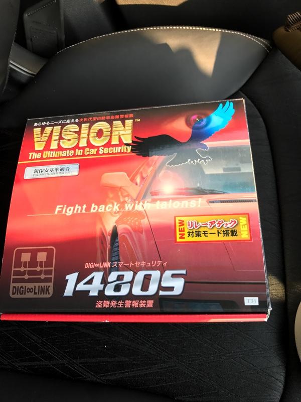 KIRAMEK VISION 1480S