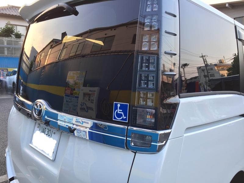 AMUZ 国際シンボルマーク 車椅子 反射タイプ ステッカー