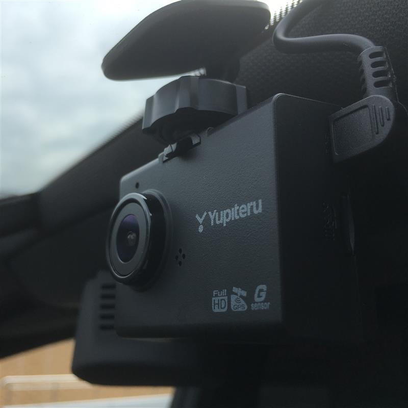 YUPITERU DRY-ST3000d