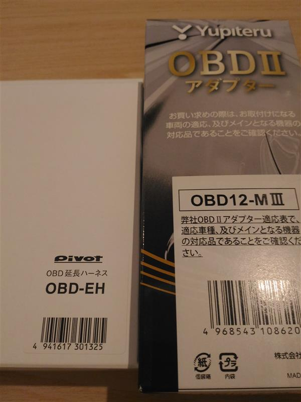 PIVOT OBD-EH