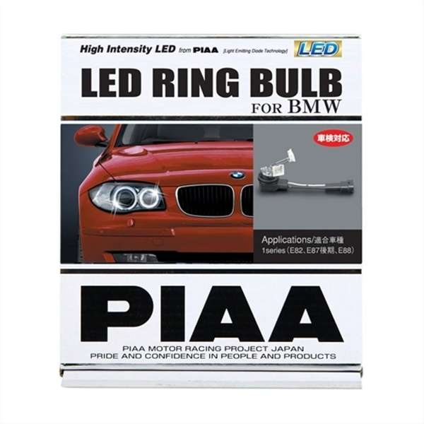 PIAA LED RING BULB / H-506