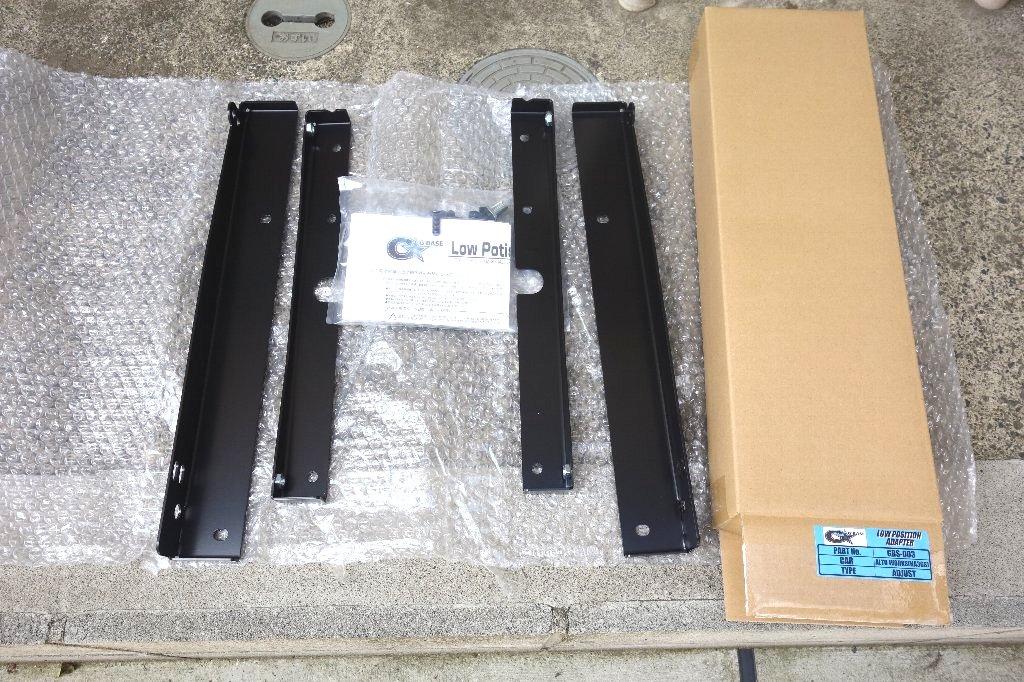 VENUS G'BASE ローポジションアダプター/アジャストタイプ
