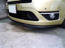 C4 ピカソセアト(純正) Cupra R フロントリップスポイラーの単体画像