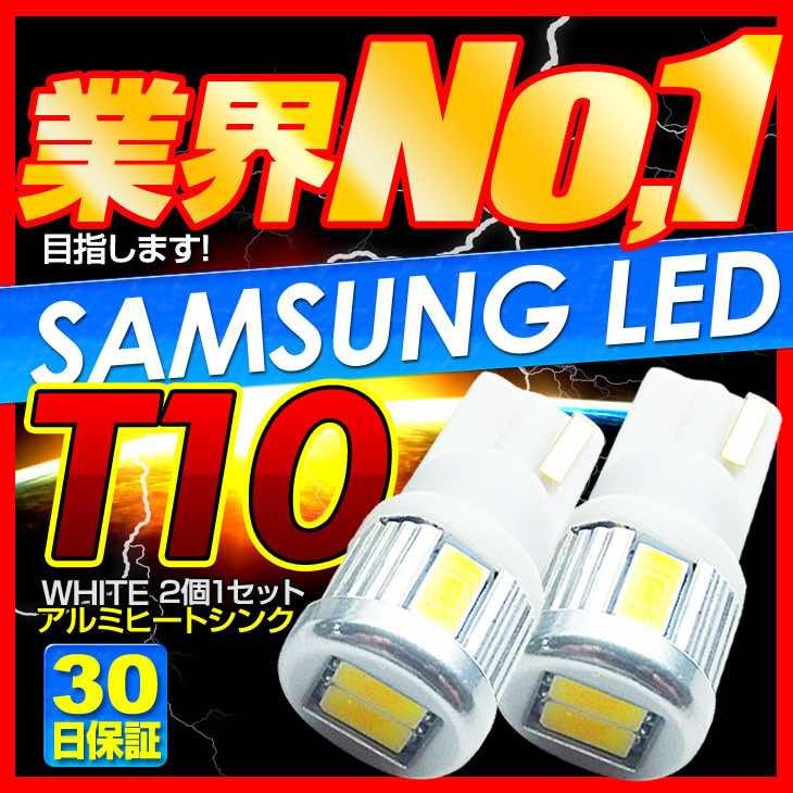 CORSA T10 LED 3W
