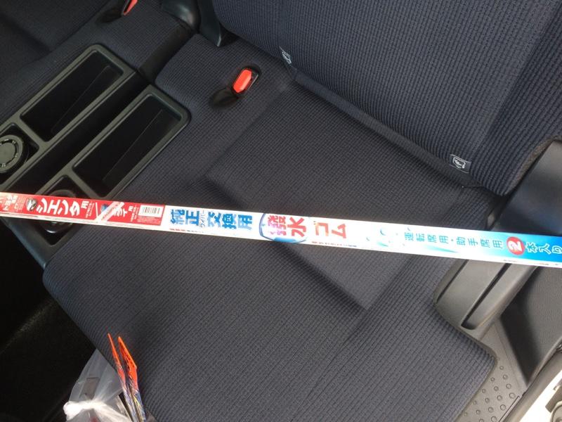CAR MATE / カーメイト 純正ワイパー交換用撥水ゴム/運転席用・助手席用2本入り/シエンタ用 FTR6535