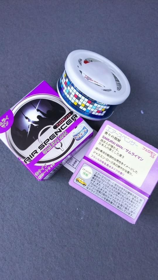 EIKOSHA / AIR SPENCER エアースペンサーブルー サムライマン